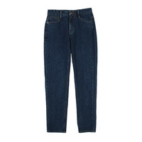 Loose Fit Blue Jeans