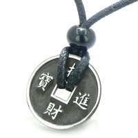Amulet Lucky Coin Antiqued Steel Charm Fortune Powers Small Pendant Necklace
