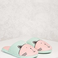 Fleece Cat Face Slippers