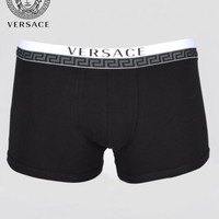 Versace Underwear Boxer Briefs - Black