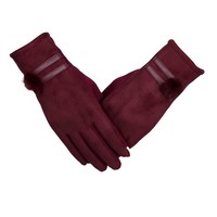 Warm Women's Gloves for Winter