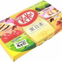 Nestle Regional Limited Kit Kat Eastern Japan Set