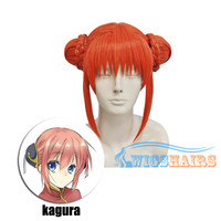 "8"" Short Synthetic Wigs Cosplay gintama kagura Red"