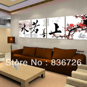 Paintings for living room wall Chinese calligraphy Chinese painting 4 piece canvas wall art Modern wall decor