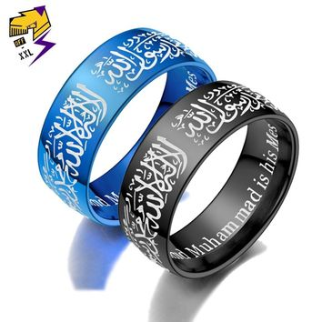 Muhammad Allah Islam Muslim Rings Band Blue Stainless Steel Arabic Aqeeq Shahada God Quran Middle Eastern The one Lover's Ring