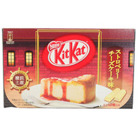 Nestle Yokohama Limited Kit Kat Strawberry Cheese Cake
