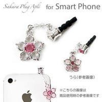 Plug Apli Sakura Crystal Earphone Jack Accessory (Rose x Crystal)