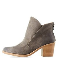 QUPID DISTRESSED ANKLE BOOTIES