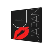 Greetings from Japan Japanese Red Lipstick Kiss Canvas Print
