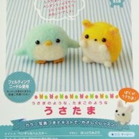 Hamanaka Needle Felting Kit - Hamster and Penguin | £11.95 | Buy @ Something Kawaii UK