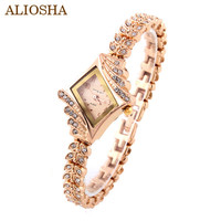 ALIOSHA 2015 New King Girl  Women Watch Analog Leaf buds strap Rhinestone Wristwatch Quartz