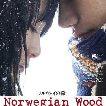 Norwegian Wood (Belgian) 11x17 Movie Poster (2010)