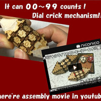 Dial life counter 【for mtg etc】