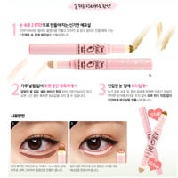 Etude House Dear Girls Cute Eyes Maker