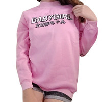 Fashion Women Casual Hoodie Japanese Harajuku Style Pullover Sweatshirt Long Sleeve Tops