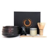 Matcha Luxury Gift Set - pick your flavor - PRE ORDER