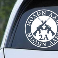 Molon Labe Come and Take It Spartan 2A Pro Gun Die Cut Vinyl Decal Sticker