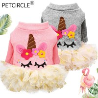 PETCIRCLE Dog Dress Pet Dog Clothes for Small Wedding Unicorn Dress Skirt Puppy Clothing Pet Clothes Chihuahua Yorkie skirt