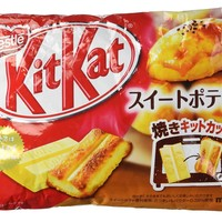 Nestle Kit Kat Baked Sweet Potato Taste