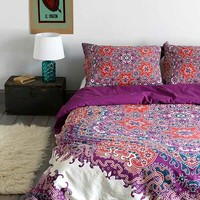 Magical Thinking Medallion Duvet Cover-