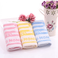 Gifts Children Cotton Cute Lovely [6381702214]