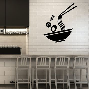 Vinyl Wall Decal Asian Food Japanese Noodle Sushi Bar Restaurant Sign Stickers Mural (ig5427)
