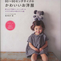 Make Money take Cues from Brilliant Japanese Craft Books