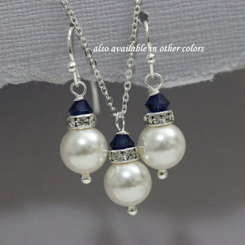 White and Navy Bridesmaid Jewelry Set, Personalized Navy Bridesmaid Gift Set, Maid of Honor Gift, Mother of the Groom Gift, Wedding Jewelry