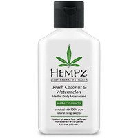 Online Only Mini Fresh Coconut And Watermelon Herbal Body Moisturizer