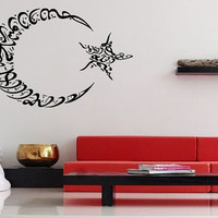 Wall Vinyl Sticker Decal Mural Design Art Arabic Calligraphy Quote Turkey Coat Of Arms Moon Star 971
