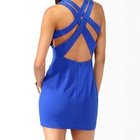 Crisscross Back Sheath Dress