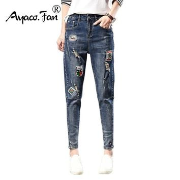 Loose Ankle-Length Jeans For Women 2017 New Vintage Distressed High Waist Ripped Denim Harem Pants Woman Trousers Plus Size