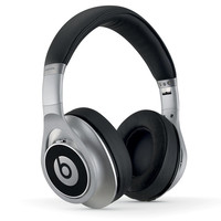 Beats by Dr. Dre Executive Headphones at Brookstone—Buy Now!