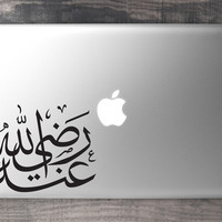 May Allah Be Pleased With Him - Islamic Calligraphy Macbook Decal