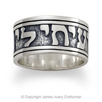 Song of Solomon, Man's from James Avery