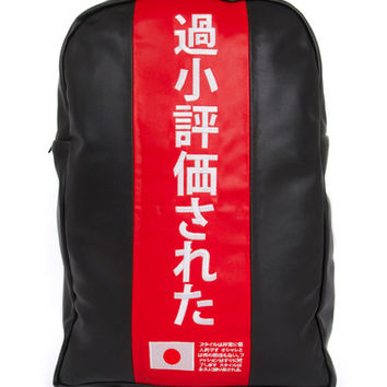 Rising Sun Backpack - Black - One
