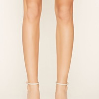 Faux Leather Ankle Strap Pumps | Forever 21 - 2000205172