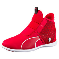 Ferrari Women's Ankle Boot, buy it @ www.puma.com