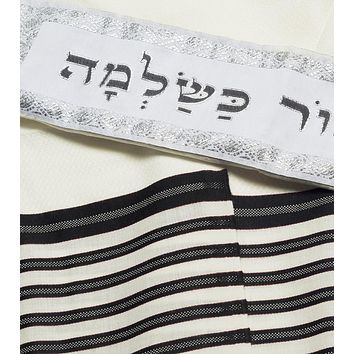 Or (Light) Wool Textured Tallit in 5 Colors