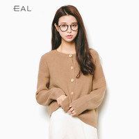 Korean Women's Fashion Autumn Sweater Ladies Knit Tops Jacket [6466182468]