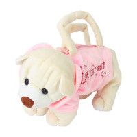 Cute Dog-Plush Toys stuffed animal doggie Shape Bag Handbag Purse for Children Kids - Pink and Beige