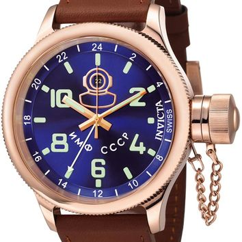 Invicta 7214 Men's Signature Rose Gold GMT Russian Diver