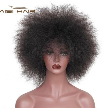 I's a wig 6 Inch 100g/pcs Hair Synthetic Short Kanekalon Curly Afro Wig Fluffy Wigs for Black Women
