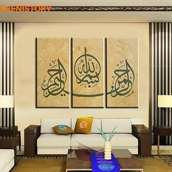 Handpainted 3 Piece Arabic Calligraphy Islamic Wall Art Abstract Oil Paintings Modern Pictures For Home Decoration No Frame