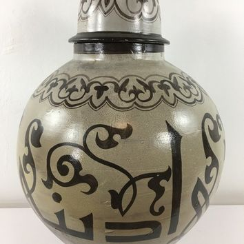 Authentic Moroccan Earthenware Pottery Urn