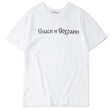 Gosha Rubchinskiy Russian alphabet male and female lovers loose loose-sleeved T-shirts