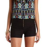 Ruched Zip-Up High-Waisted Shorts