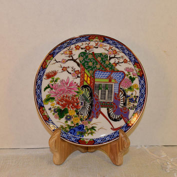 Asian Flower Cart Plate Vintage Japanese Imari Style Wagon Plate Oriental Collectible Decorative Plate DBE Made in Japan Hollywood Regency