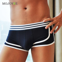 Men Boxer Shorts Body Sculpting Modal Underwear Boxer Shorts Breathable Panties Bulge Pouch Soft Low-waist Underpants M-2XL1STL SN9