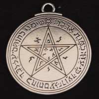 Talisman of Venus | Love Pentacle | Goetic Key of Solomon | Pendant